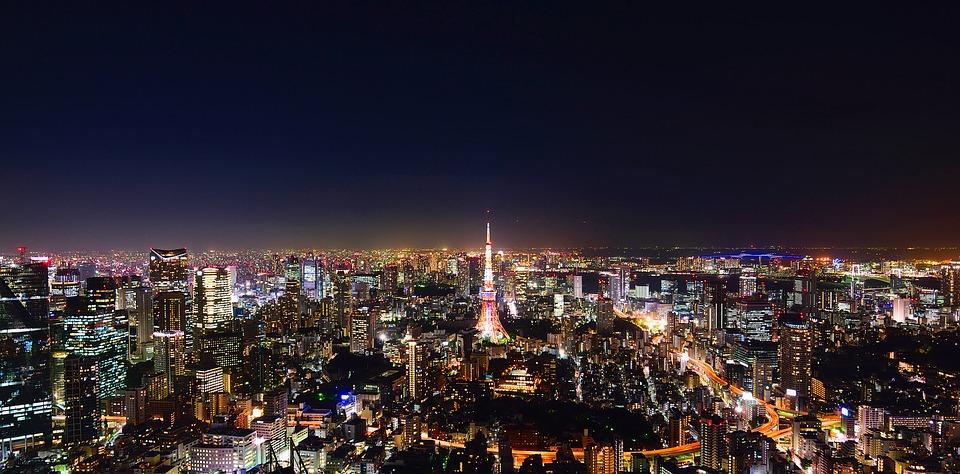 Web mjesta za upoznavanje tokyo